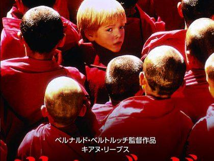 第六十二回 芸術の秋【映画:リトル・ブッダ】