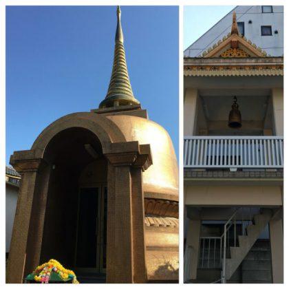 仏舎利塔・鐘楼堂