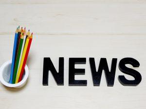 第六十八回 (四月七日追記!)令和二年度 花祭り式中止のお知らせ